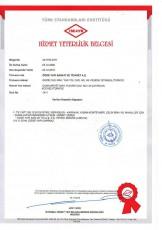 شهادة كفاءة الخدمة