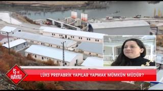 العمل والحياة - معرض إسطنبول للبناء 2015  (قناة A)