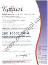 شهادة نظام إدارة رضا العملاء